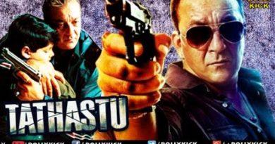 Tathastu Full Movie | Hindi Movies 2017 Full Movie | Hindi Movies | Sanjay Dutt Full Movies 4