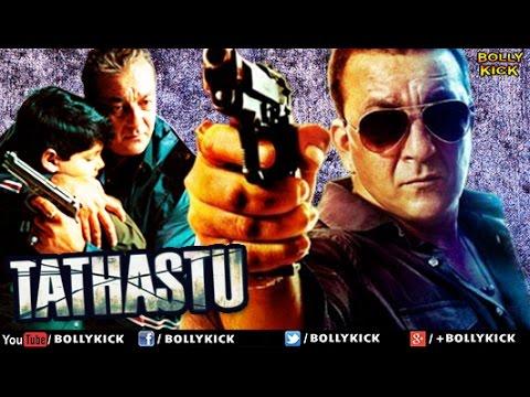 Tathastu Full Movie | Hindi Movies 2017 Full Movie | Hindi Movies | Sanjay Dutt Full Movies 1