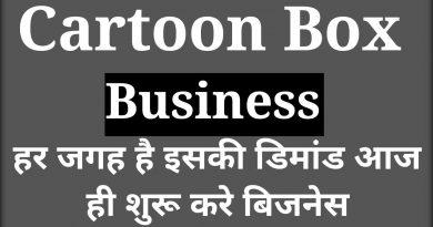 Ghar Se kare business | carton box making business | Home Based Business Ideas 3