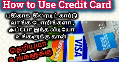 How to use credit card in tamil - Credit Card Tips 4