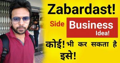 Website Business Idea | Niche Based E-Commerce Website Idea Will Change Your life Ever! 4