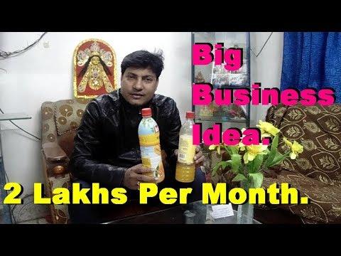 Big Business Idea. Easy Business Idea. 1