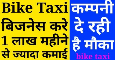 Start Bike Taxi Business With Companies | business ideas from city | new concept 4