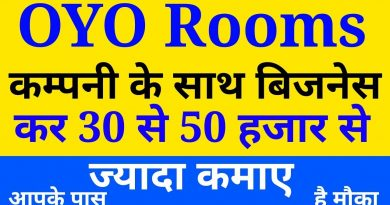 Start Business With OYO rooms company | Latest Business Ideas In Hindi 3