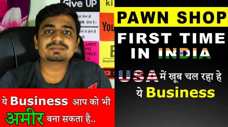 New Business Ideas In India Small Business Ideas In Hindi Low