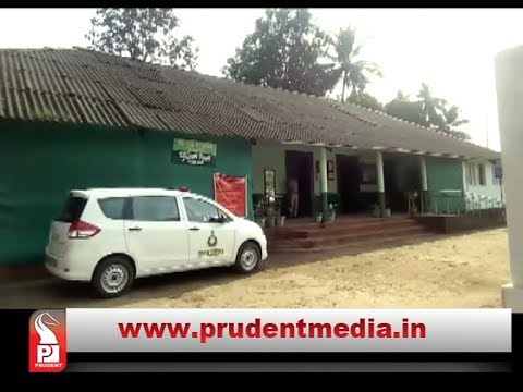 SHODDY INVESTIGATION BY VALPOI POLICE IN GAWANE COOPERATIVE CREDIT SOCIETY ROBBERY 1