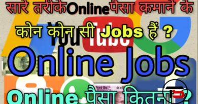 Top Ideas to Make Money Online | Hindi | Re-upload 2