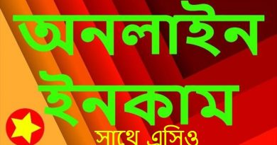 Passive income ideas in Bangla, How to Earn Money Online in 7 Way in Bangla. SEO Tools in Bangla 2