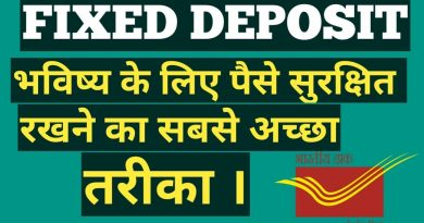 Post Office Fixed Deposit ! High Interest Rate FD ! 4