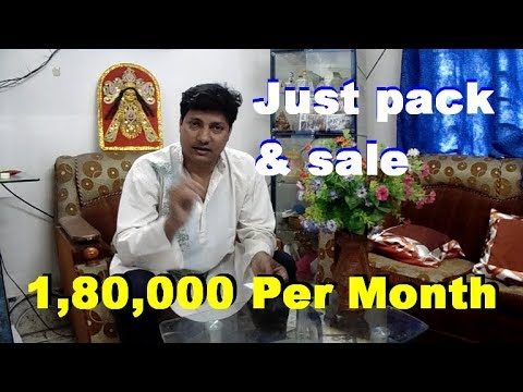 Trading Business Idea. Easy Business Idea. Just pack and sale business idea. 1