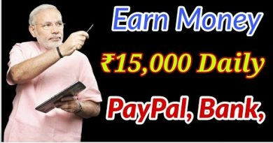 EARN MONEY ONLINE Rs. 15,000 PER DAY, Transfer To PayPal, BANK,MAKE MONEY ONLINE BEST METHOD 2018 3