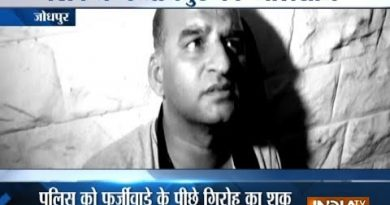 Man arrested in Jodhpur with large number of Credit Cards, swiping machines, SIM cards 2