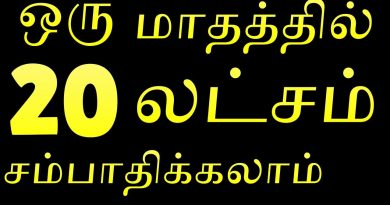 How to Earn 20 Lakhs in a Month | Money Making Ideas in Tamil | Money Earning Tips in Tamil 2