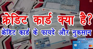 Advantages and Disadvantages of Credit Card in Hindi | By Ishan 3