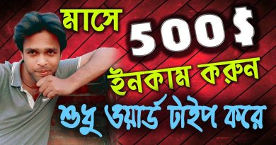 Make Money Bangla Tutorial- Article Writing Earn Money - Boishakhi Outsourcing Bogra 3