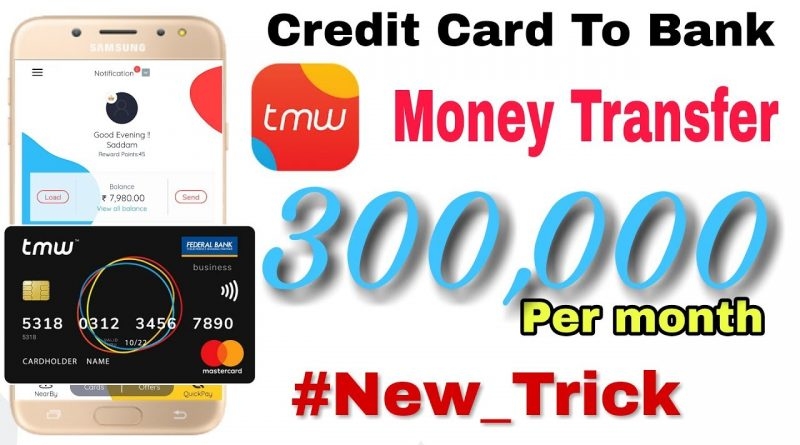 #New_trick 3 Lakh money transfer free || Credit Card to bank 1