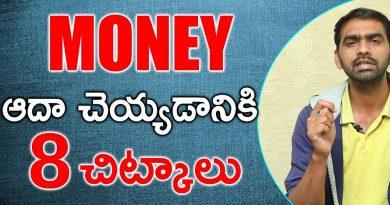 8 Simple Ways To Save Your Money | Money Saving Tips || Suman TV Money 2