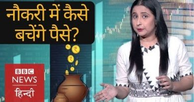 How can You Save Money while working with a Company (BBC Hindi) 4