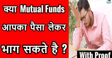 Can Mutual Funds Run Away with Our Money ? 3