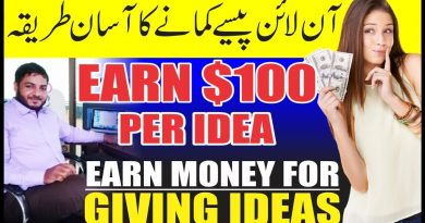EARN $100 PER IDEA | EARN MONEY FOR GIVING IDEAS | EASY WAY TO EARN MONEY ONLINE WITH MINDSUMO.COM 2