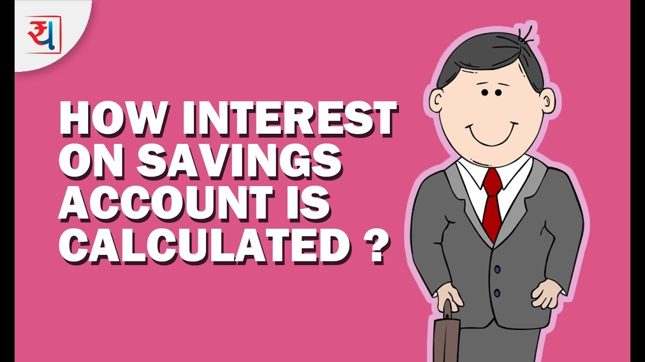 how indian bank calculate interest on saving account