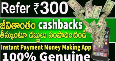 Nexmoney Business Plan Telugu ll LifeTime Earning Money & CashBacks From Android App ll Refer 300/- 4