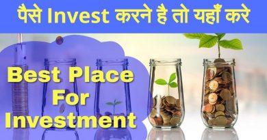 Investment Ideas || Mutual Fund Sahi Hai || Mutual Fund Loan App In Hindi 2019 4