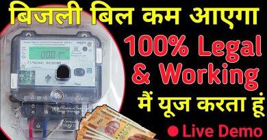 Money Saving Tricks,100%,Legal,Working, Tips, Ideas, Hindi, Hacks,  Energy saving 2
