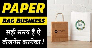 paper bag making machine - 2018 Best Business idea 4