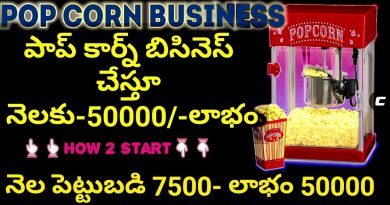 How to start POP CORN Business || small business ideas || low investment and high profit business 2