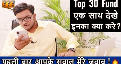 Top 30 Best SIP Plan Mutual Funds Analysis 2019 ! Should You Invest or Exit ? Ankit Answers U #1 2