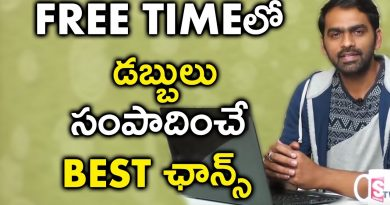 Extra income ideas Telugu 2018 | How to  make money in free time 4