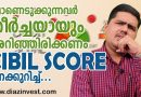 Cibil Score? –  Credit Score Explained in Malayalam Thommichan Tips 54