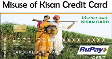 Kisan Credit Card misused by farmers, Can it ruin credit culture? Current Affairs 2018 2