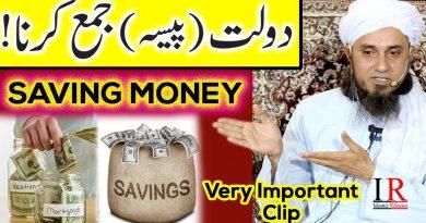 Paisa Jama Karna? Saving Money in Islam, Mufti Tariq Masood, Interesting Bayan, Islamic Releases 4