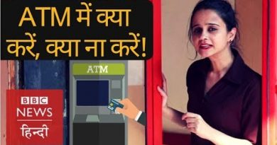 How to prevent Debit card and Credit card fraud? (BBC Hindi) 2