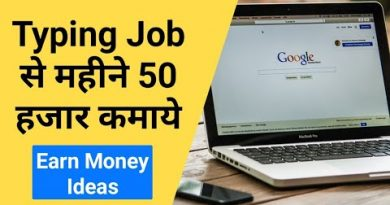 How to earn money from typing ? Upto 50,000, Earn money ideas 4