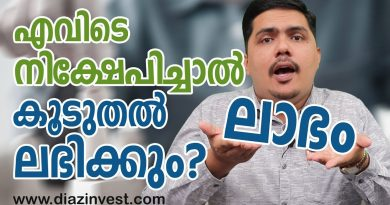 Where to invest money in india - Thommichan Tips 58 - Malayalam 3