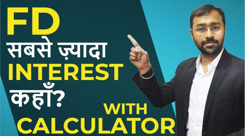 Fixed Deposit (FD) full information and FD calculator | Financial Advice 1