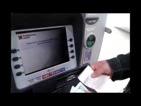 2019 Credit cards New 2019 1