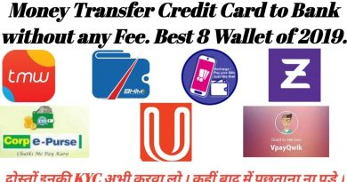 Money Transfer Credit Card to Bank. How to transfer money Credit Card To Bank. 2