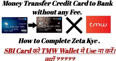 Money Transfer Credit Card to Bank.How to transfer credit card Amount to Bank. 3