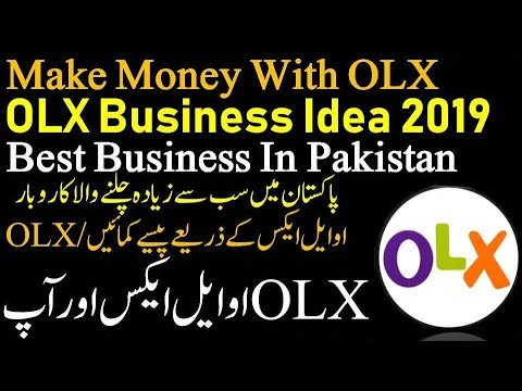 OLX BUSINESS IDEA IN PAKISTAN | How to Make Money With OLX Pakistan 1