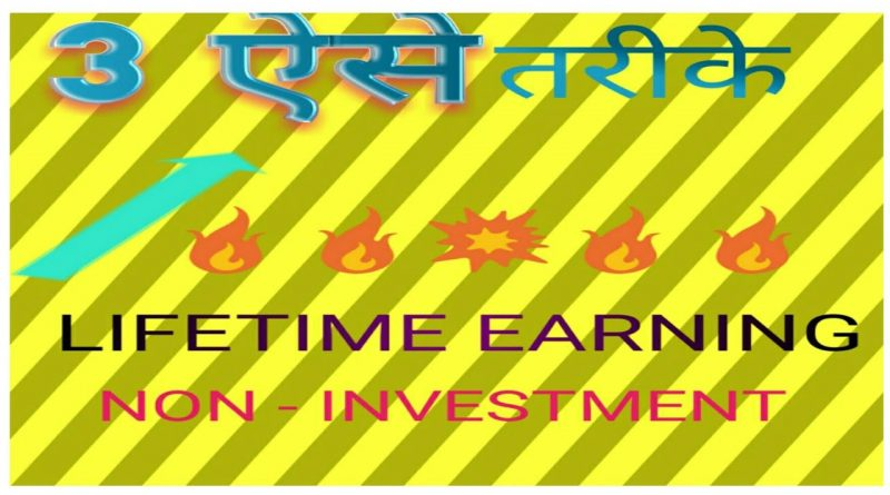Business ideas! Top 3 ways to earn money online in india 1