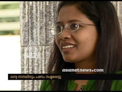 Online Credit Card Scam; Dhanya Sanal lost Money 1