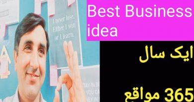 Business idea 2   Hen Farming with Katta Farming and Earn Money 3