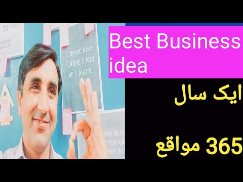 Business idea 2 | Hen Farming with Katta Farming and Earn Money 1