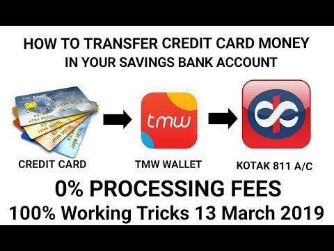 Credit card money transfer to bank account || how to transfer credit cards money in bank account 1