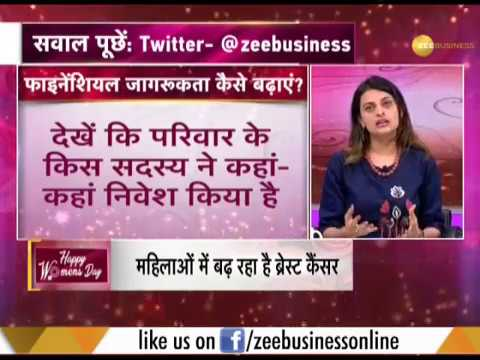 Money Guru Women's Special: Why Critical Illness Plan is important for women? 1