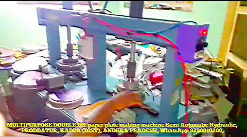 All Types of paper plate making machine Telugu,small scale industries Telugu,paper plate telugu 1